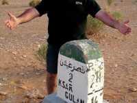 tunisia_deserto_2013_ven-278
