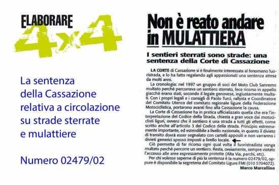 cassazione_sterrato mulattiera guida motore