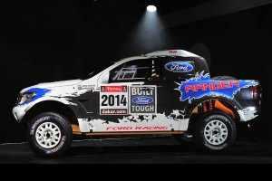 Ford Racing Dakar 1